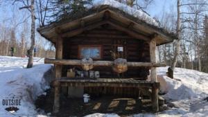 Byer Lake Alaska Public Use Cabin
